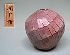 Salt glazed Men-tori Tsubo by Seto Hiroshi