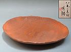 Yagi Kazuo Pottery Plate